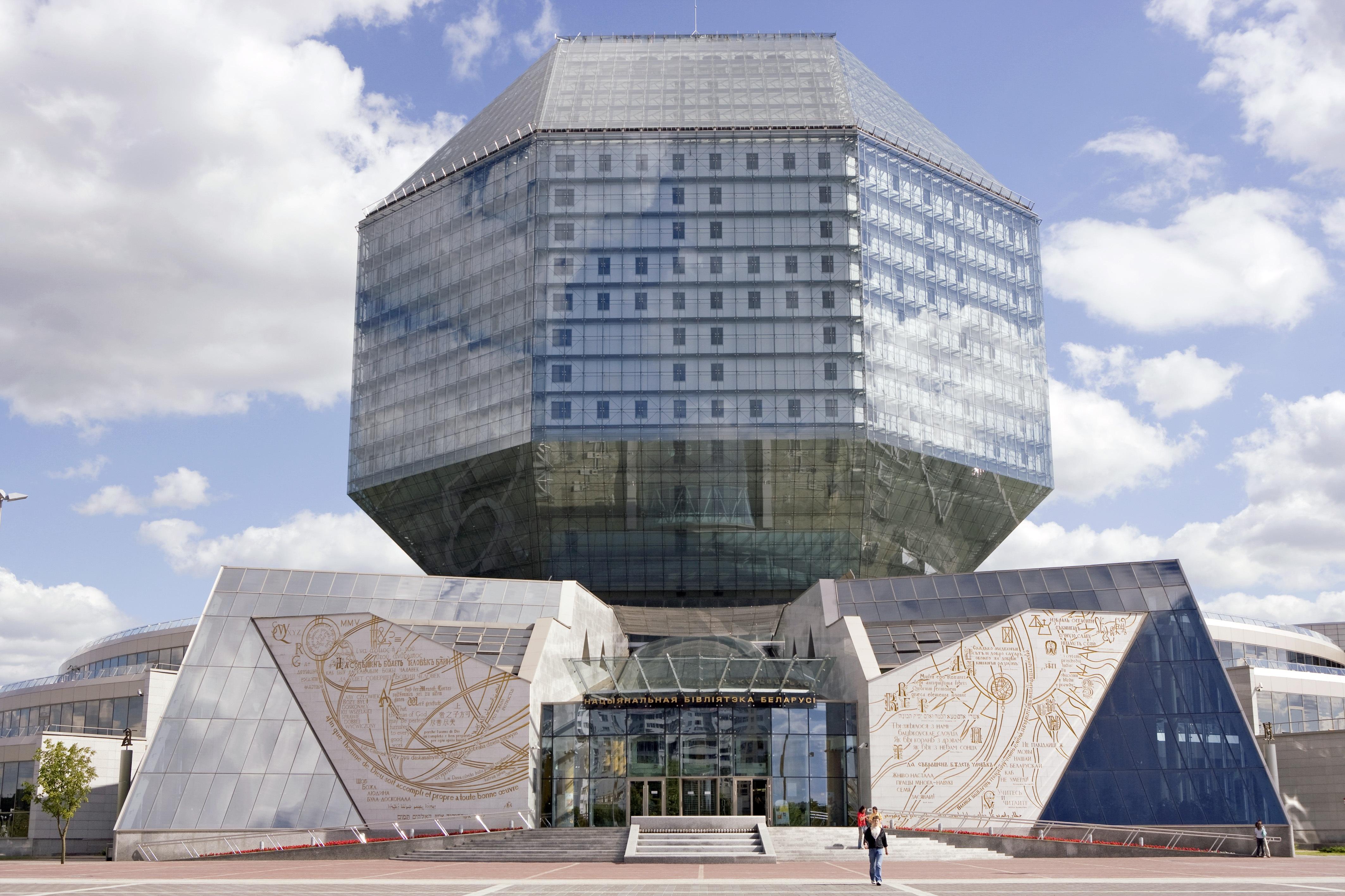 """""""Žinių kristalu"""" vadinama moderni biblioteka tapo vienu iš Minsko simbolių. (Scanpix nuotr.)"""